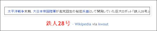 http://tokumei10.blogspot.com/2014/08/28.html