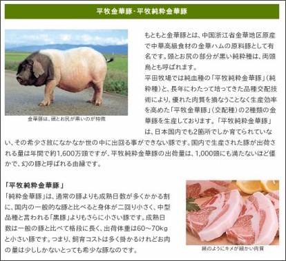 http://www.hiraboku.info/kinka.html