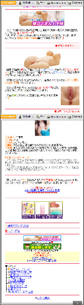 http://csasp.jp/aboutyk/index.php?mode=spec&sno=194&age=18