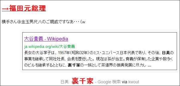 http://tokumei10.blogspot.com/2013/01/nhkage.html
