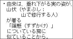 http://www.hana300.com/suzuka.html