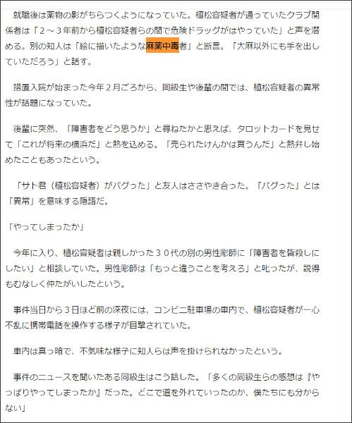 http://news.livedoor.com/article/detail/11816900/