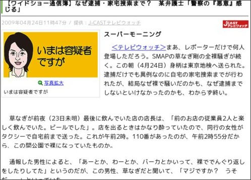 http://news.livedoor.com/article/detail/4125424/
