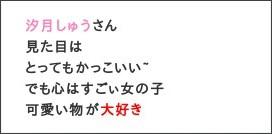 http://ameblo.jp/morningmusume-10ki/entry-12170075948.html