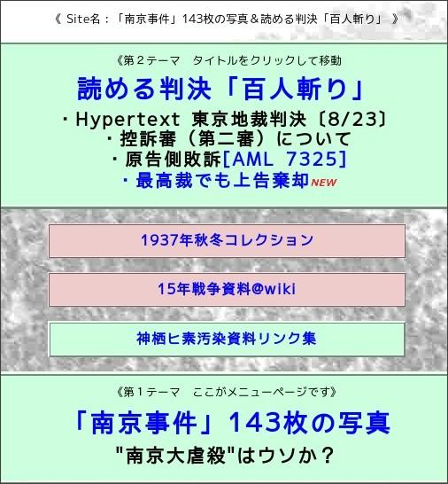 http://www.geocities.jp/pipopipo555jp/