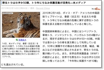 http://news.livedoor.com/article/detail/4608724/