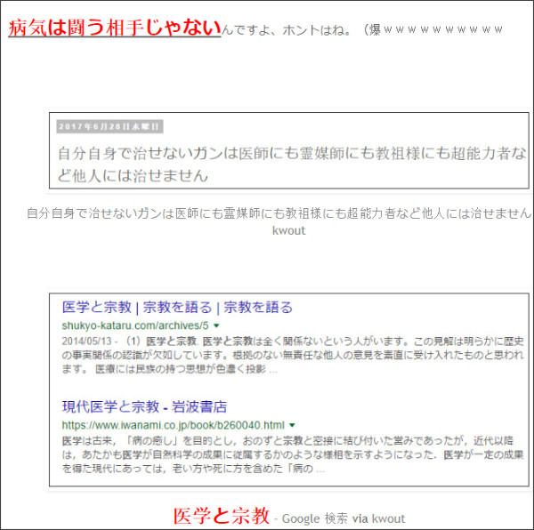 http://tokumei10.blogspot.com/2017/06/blog-post_675.html