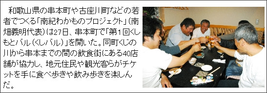 http://www.agara.co.jp/modules/dailynews/article.php?storyid=241185
