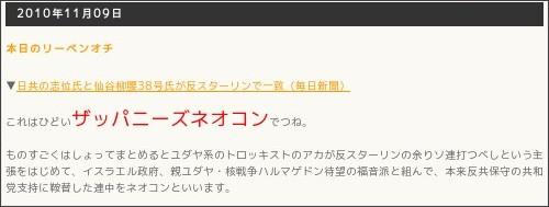 http://blog.livedoor.jp/fgejtocfk4fk5j23dk5/archives/1522123.html