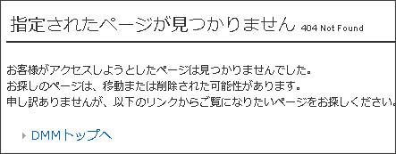 http://www.dmm.co.jp/mono/dvd/-/detail/=/cid=mird146/