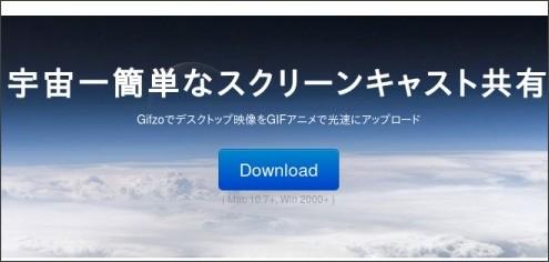 http://gifzo.net/
