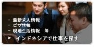 http://www.jac-recruitment.co.id/japan/index.php