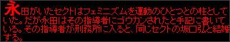 http://bonbay.blog.shinobi.jp/%E5%B7%A6/%E6%B0%B8%E7%94%B0%E6%B4%8B%E5%AD%90
