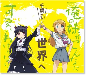 http://www.oreimo-anime.com/stream/