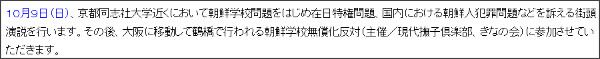 http://www.zaitokukai.info/modules/wordpress/index.php?p=340