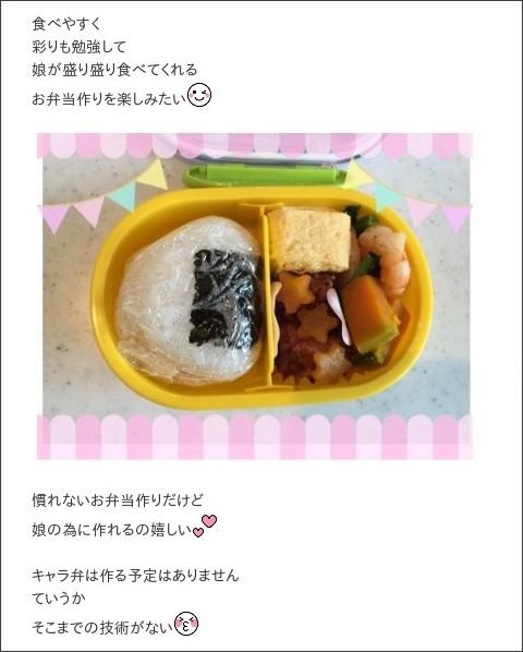 http://ameblo.jp/nakazawa-yuko/entry-12121264102.html