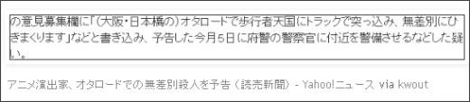 http://riodebonodori.blogspot.jp/2012/08/20120826.html