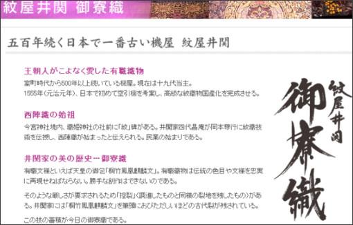 http://www.tanshokai.jp/product/monya/index.html