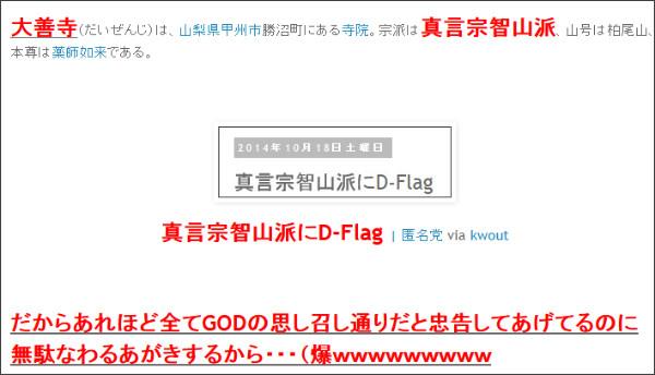 http://tokumei10.blogspot.com/2014/10/blog-post_303.html