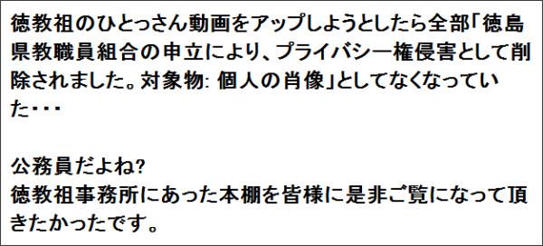 http://ameblo.jp/ryobalo/entry-11247429424.html
