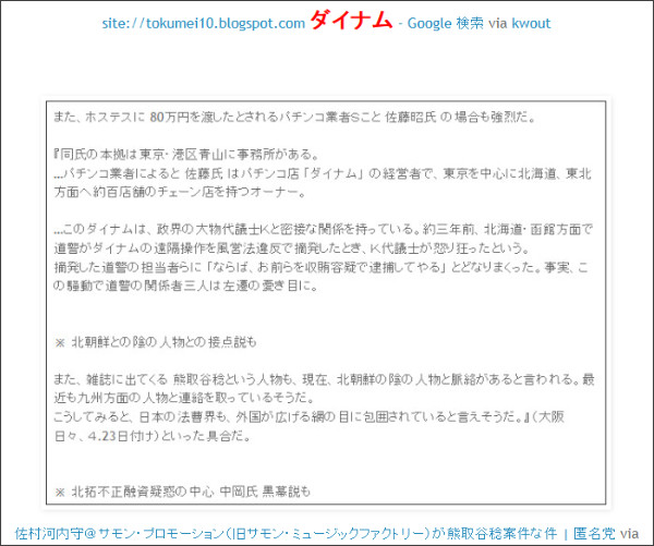 http://tokumei10.blogspot.com/2015/03/blog-post_84.html