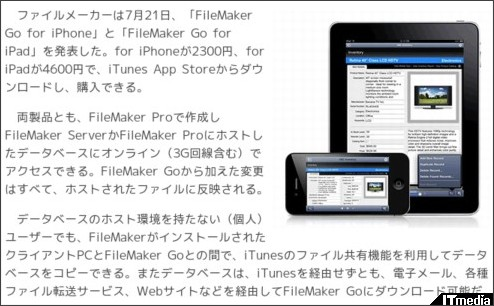 http://www.itmedia.co.jp/enterprise/articles/1007/21/news040.html