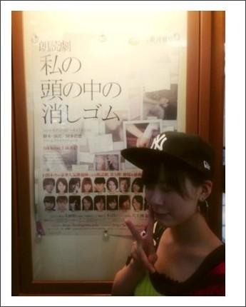 http://ameblo.jp/morningmusume-9ki/entry-11550656588.html