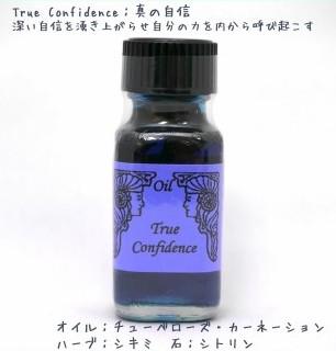 http://aromaventvert.shop-pro.jp/?pid=37505904
