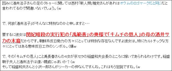 http://tokumei10.blogspot.com/2009/08/wiki.html