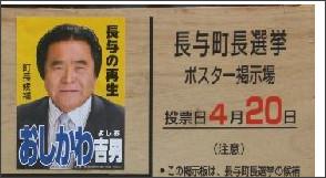 http://fukuoka-seikei.com/08-0425-f1.htm