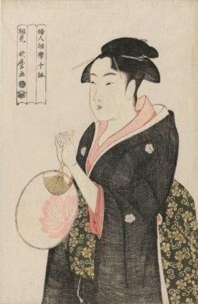 http://www.mfa.org/collections/search_art.asp?recview=true&id=234053&coll_keywords=utamaro&coll_accession=&coll_name=&coll_artist=&coll_place=&coll_medium=&coll_culture=&coll_classification=&coll_credit=&coll_provenance=&coll_location=&coll_has_images=&coll_on_view=&coll_sort=6&coll_sort_order=1&coll_package=0&coll_start=201&coll_view=2