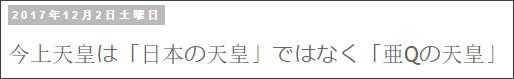 http://tokumei10.blogspot.com/2017/12/q.html
