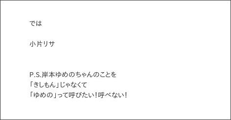 http://ameblo.jp/tsubaki-factory/entry-12139594038.html