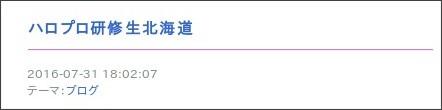 http://ameblo.jp/shimizu--saki/entry-12185657937.html