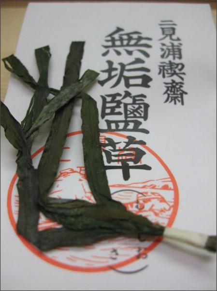 http://www.kankomie.or.jp/lsc/upfile/event/87/72/8772_2_l.jpg