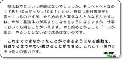 http://el.jibun.atmarkit.co.jp/choripon/2009/10/post-1007.html