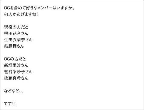 http://ameblo.jp/kobushi-factory/entry-12016346765.html