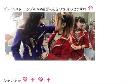 http://ameblo.jp/sayumimichishige-blog/entry-11480001469.html