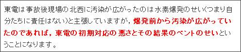 http://blog.livedoor.jp/home_make-toaru/archives/6624187.html
