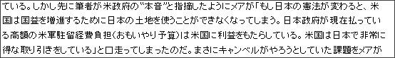 http://thenagatachou.blog.so-net.ne.jp/2011-03-11