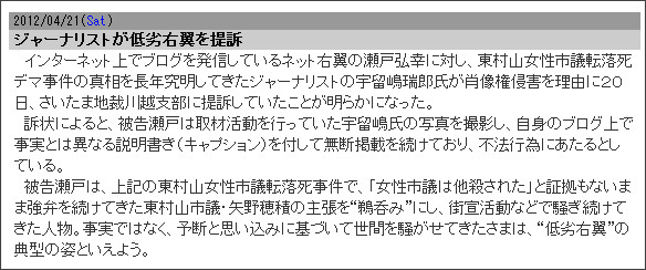 http://www.yanagiharashigeo.com/kd_diary/kd_diary.cgi?viewdate=20120421