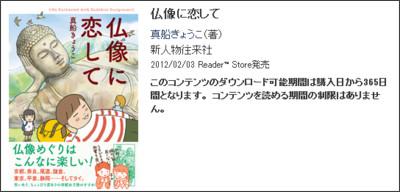 http://ebookstore.sony.jp/item/BT000014524300100101/