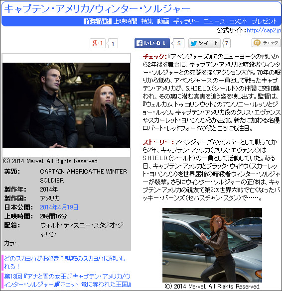http://www.cinematoday.jp/movie/T0018653/