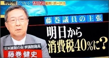 http://aishoren.exblog.jp/22617059/