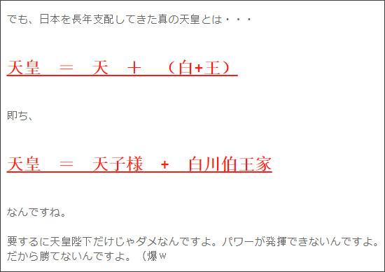 http://tokumei10.blogspot.com/2011/07/blog-post_6973.html