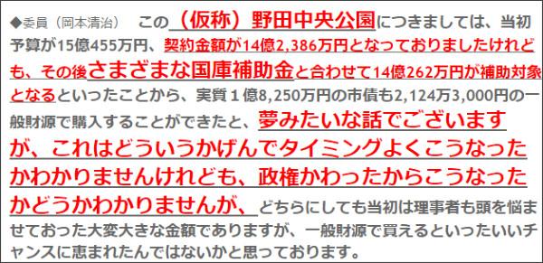 http://tokumei10.blogspot.com/2017/03/152000.html
