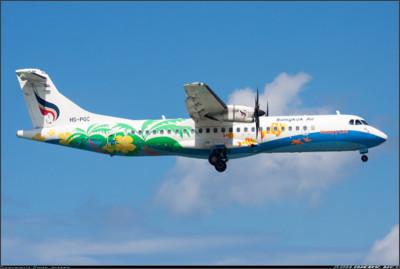 http://cdn-www.airliners.net/aviation-photos/photos/7/3/8/2525837.jpg