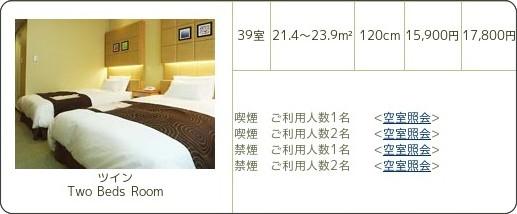http://www.sunroutehotel.jp/higashi-shinjuku/room.asp