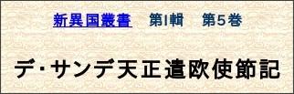 http://www.yushodo.co.jp/presslist/isbn4-8419-1002-6.htm