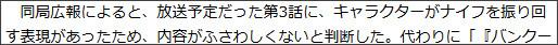 http://mantan-web.jp/2015/01/23/20150123dog00m200053000c.html